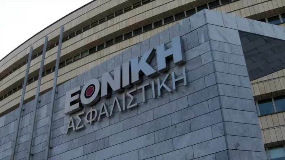Screenshot_2021-03-26_ethniki_asfalistiki_logo_webp__WEBP_εικονα__960___540_εικονοστοιχεια_