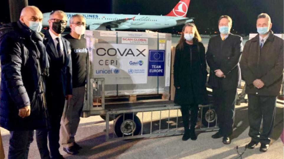 kosovo_covax