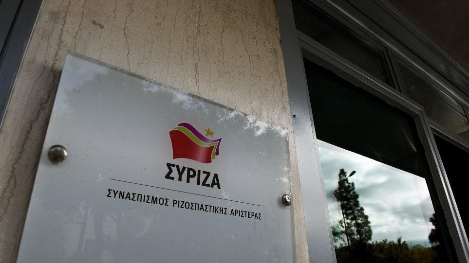 syriza_koumoundourou1