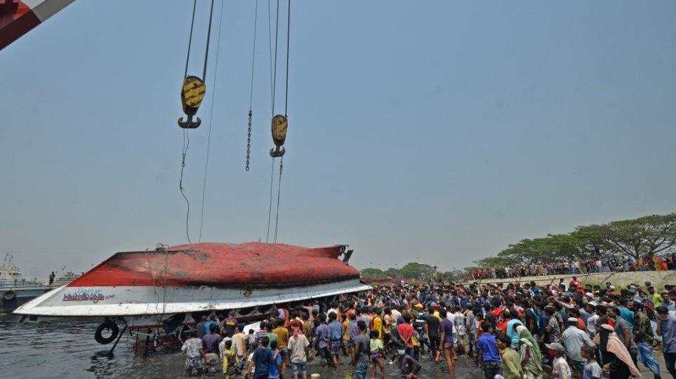 ferry_bangladesh