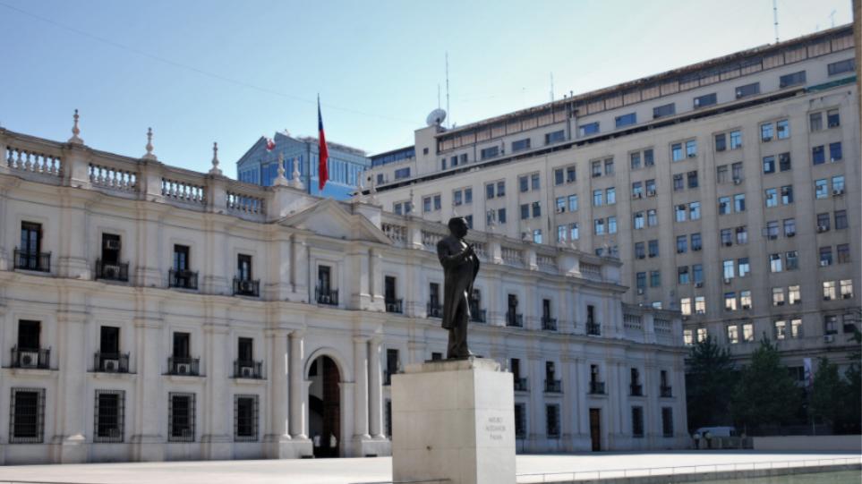 chile_parliament