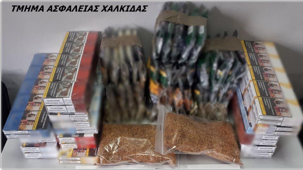 Xalkida-kapnos-tsigara