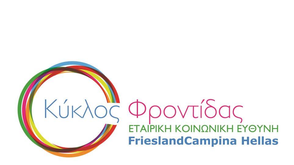 kiklos_frontidas_logo