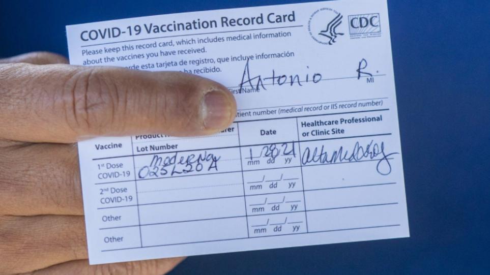 usa_vaccine_passport