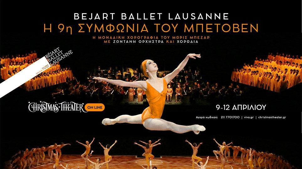 Bejart-9th-symphony-arthro