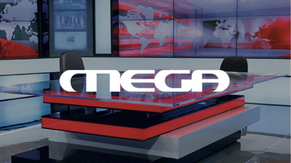 Mega-Channel