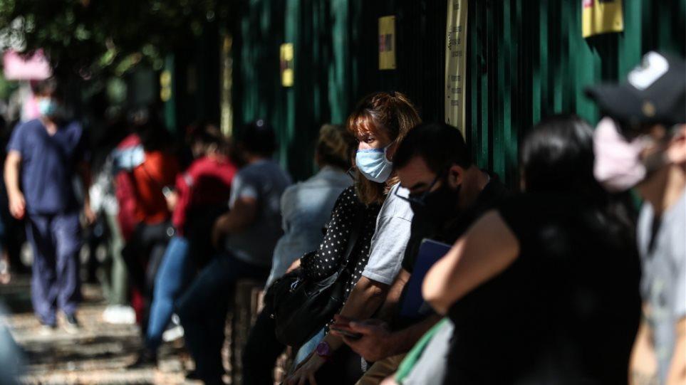 Argentina_Pandemic