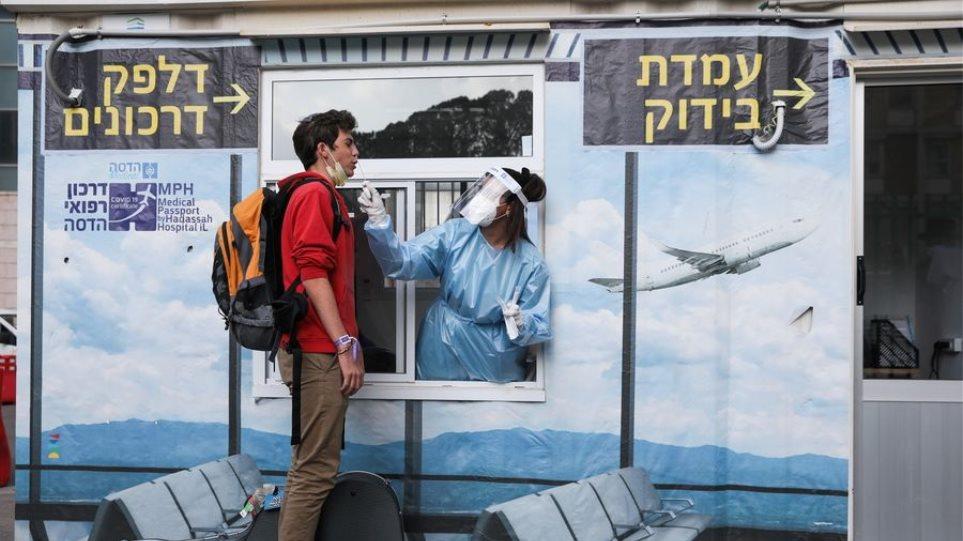 israel_covid