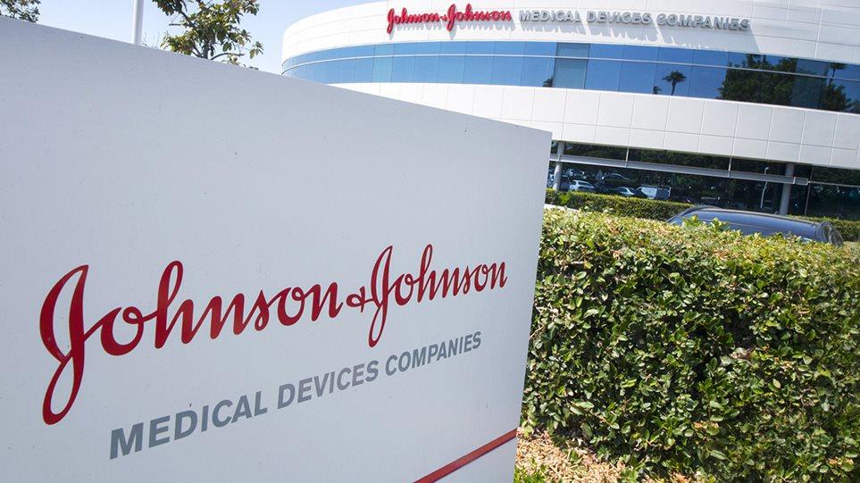 Εμβόλιο Johnson & Johnson: Καθυστερεί τις παραδόσεις στην Ευρώπη μετά το… «STOP» των ΗΠΑ