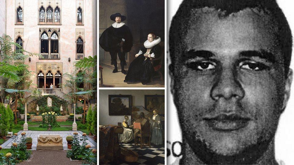 Τσάρλι Πάπας: Ο Έλληνας μαφιόζος και η κλοπή του αιώνα!