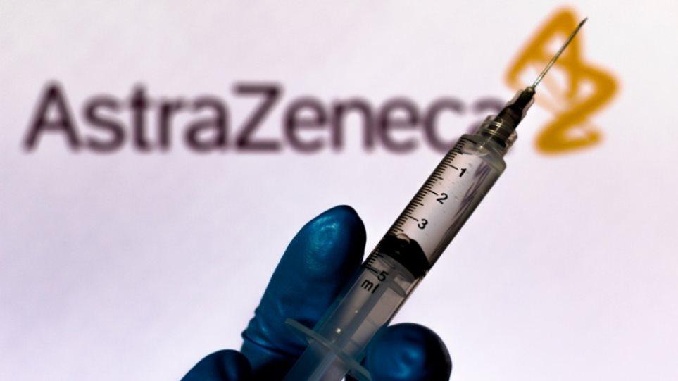 Εμβόλιο κορωνοϊού της AstraZeneca: Η Δανία σταματά οριστικά τη χορήγησή του