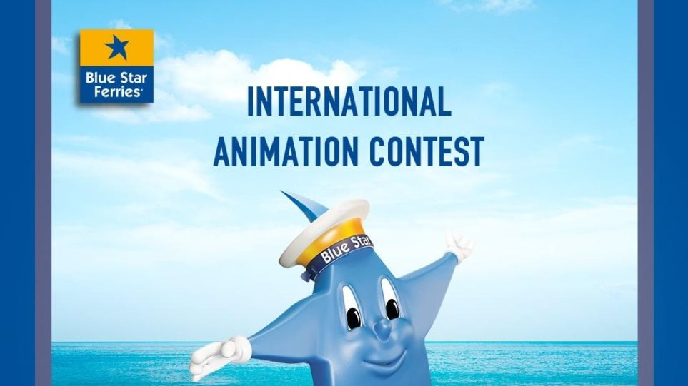 Animation_Contesst