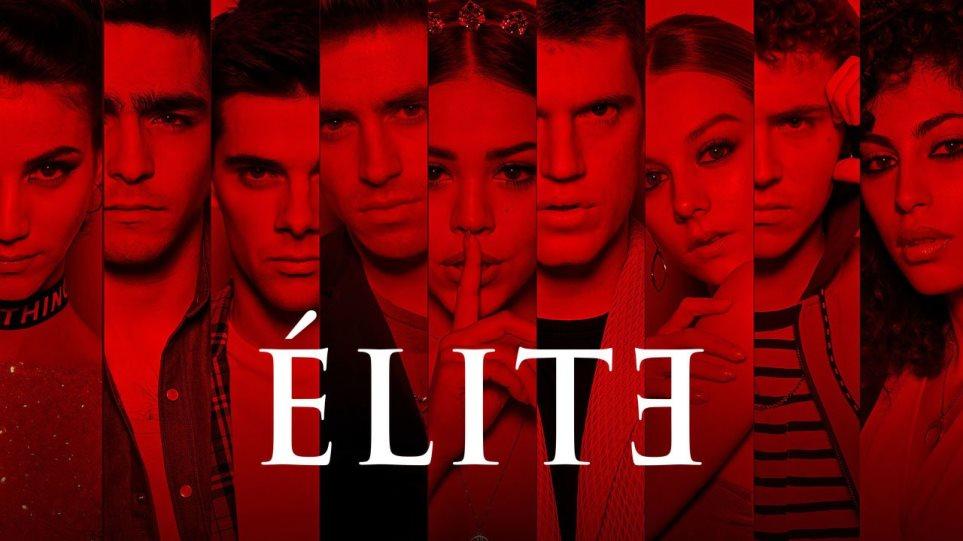 elite_netflix