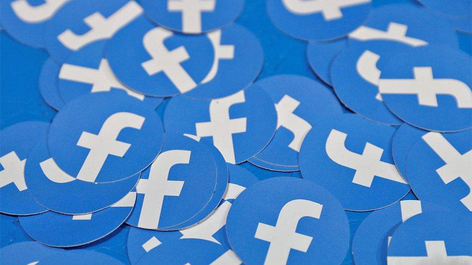 facebook-arthro