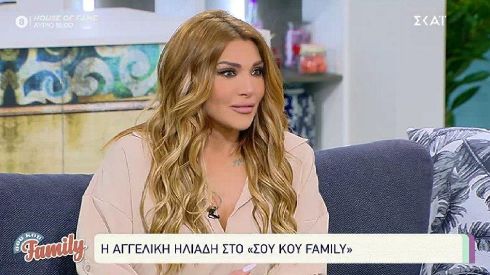 Aggeliki_Iliadi