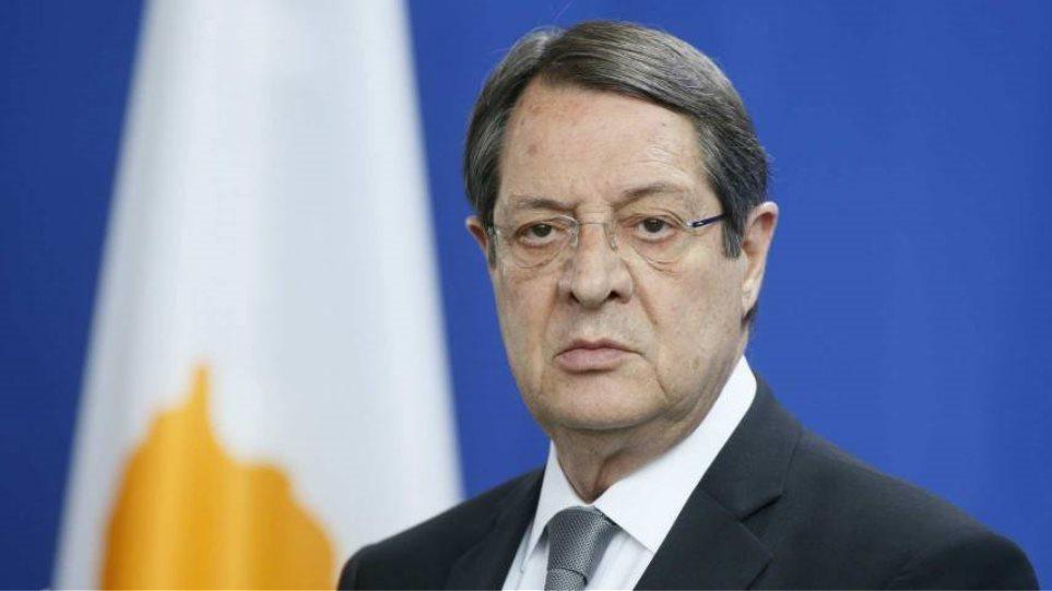Αναστασιάδης: Δεν θα μετατρέψουμε ολόκληρη την Κύπρο σε επαρχία της Τουρκίας