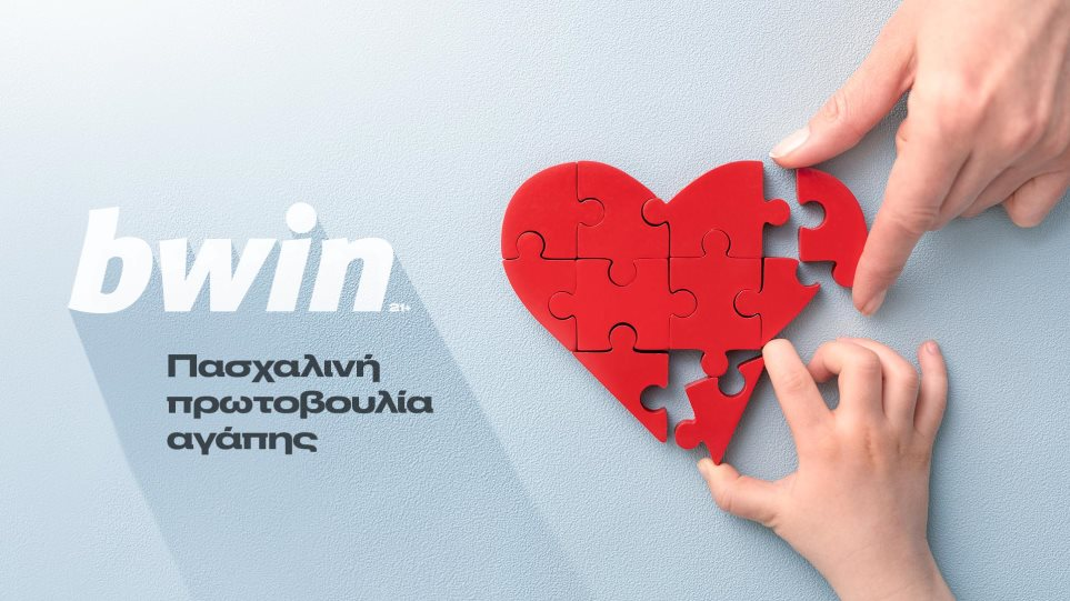 bwin_cares_easter_image_03_1920x1080