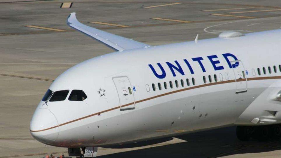 united__1_