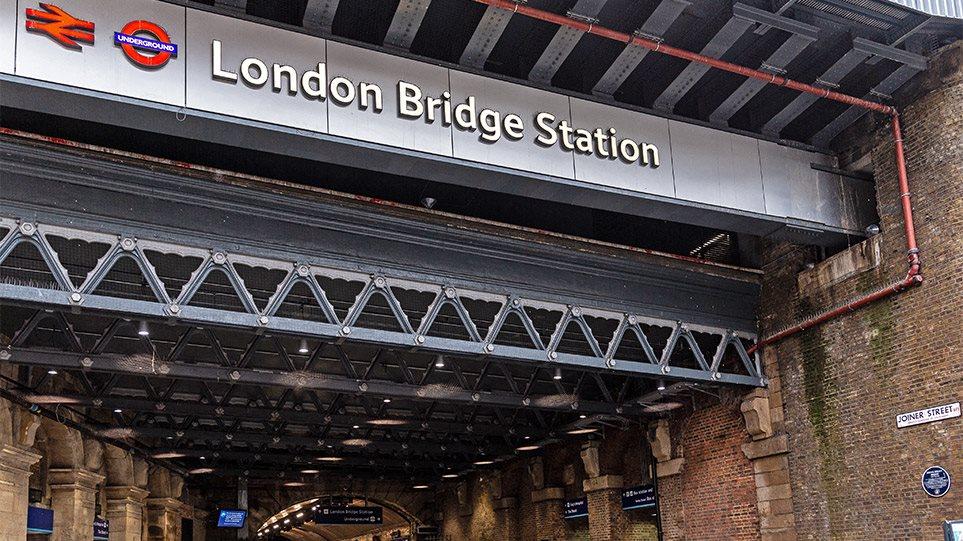 london-bridge-station-arthro