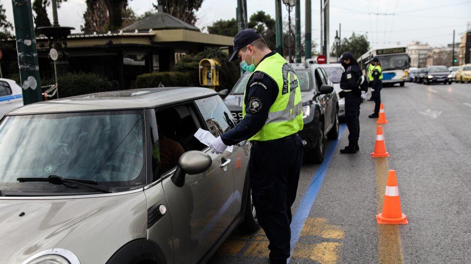 Πάσχα: Μπλόκα παντού για να μην έχουμε «Μαλεσίνες» - Πότε θα επιτρέπονται διαδημοτικές μετακινήσεις