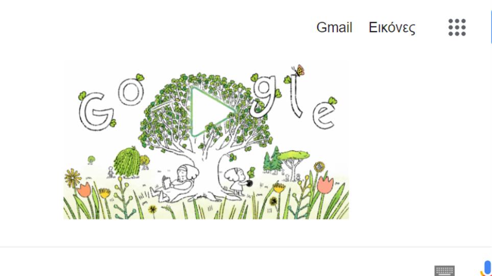 google_doodle_imera_tis_gis