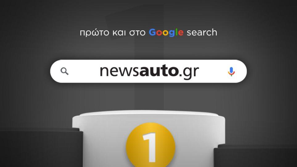 no1_google_search_1000x600