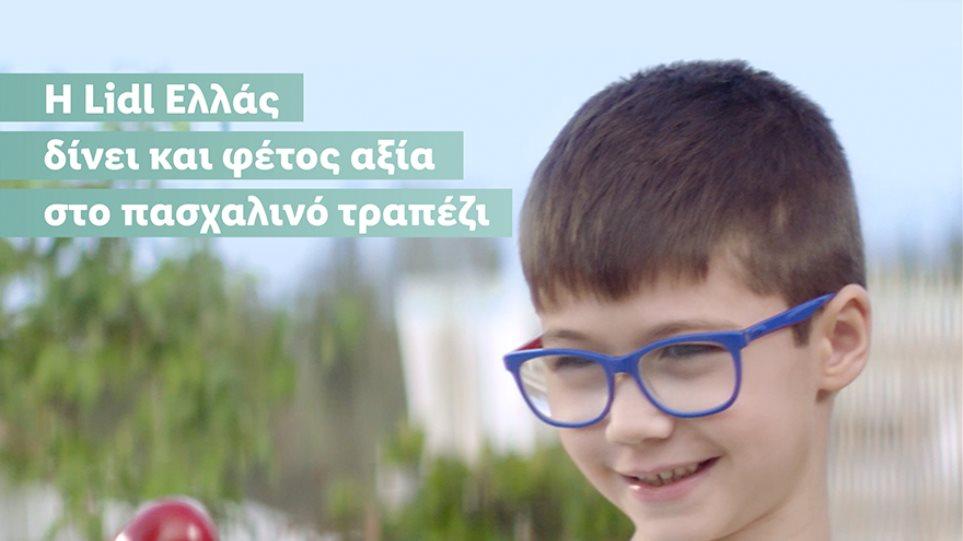 πασχαλινο_τραπεζι