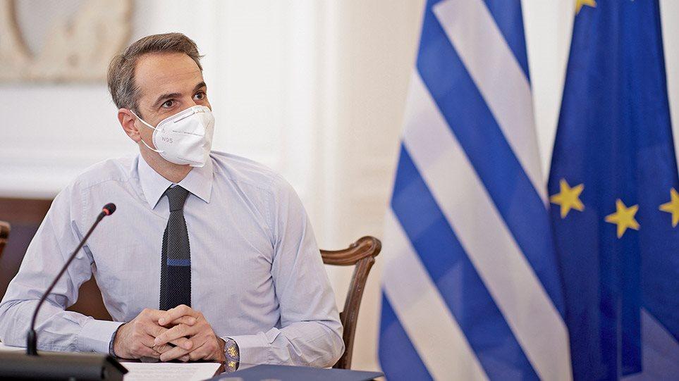 mitsotakis-ypoyrgiko-arthro