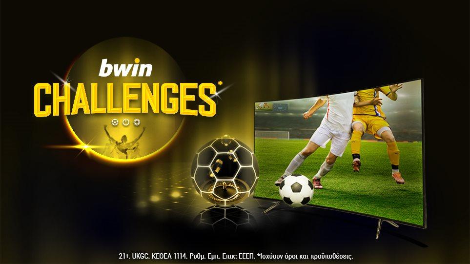 challenges_kentriki