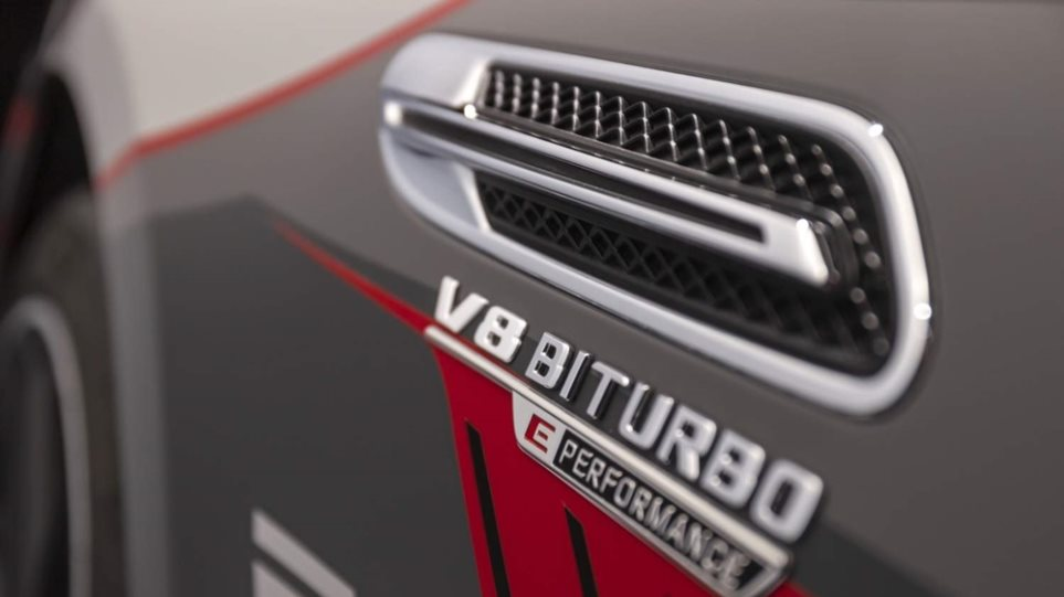 Mercedes-AMG_e-Performance