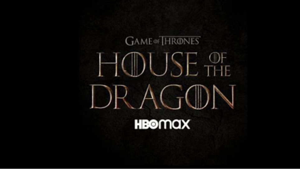 house_of_dragon