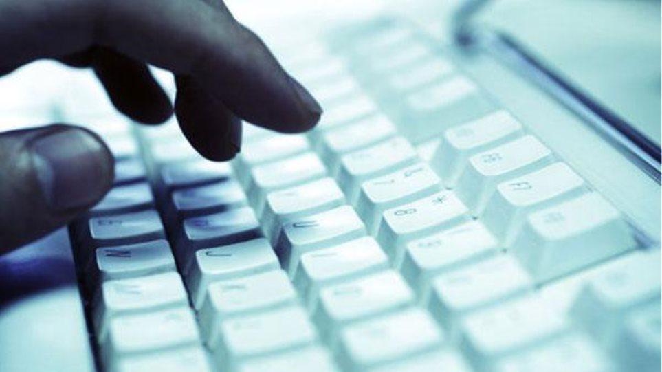 απατη-στο-διαδικτυο