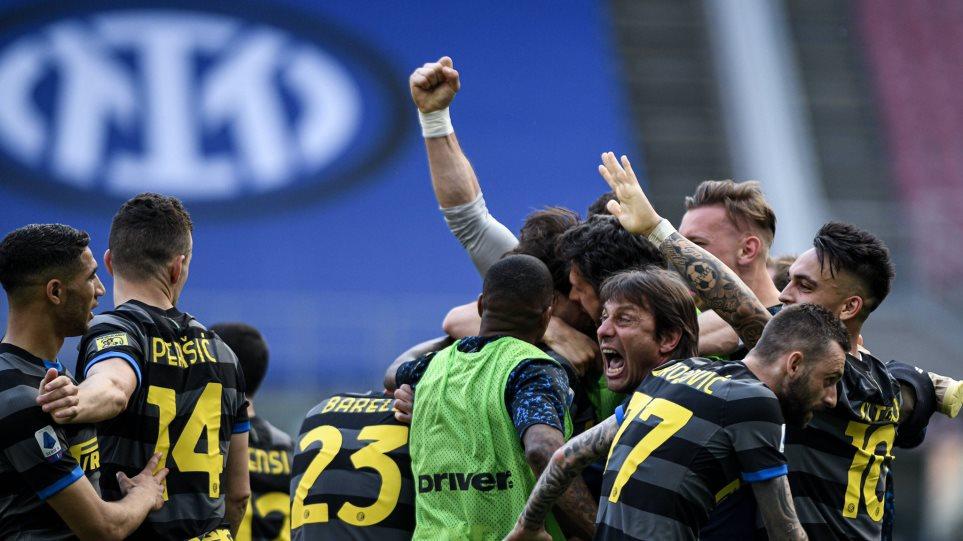 inter_champions