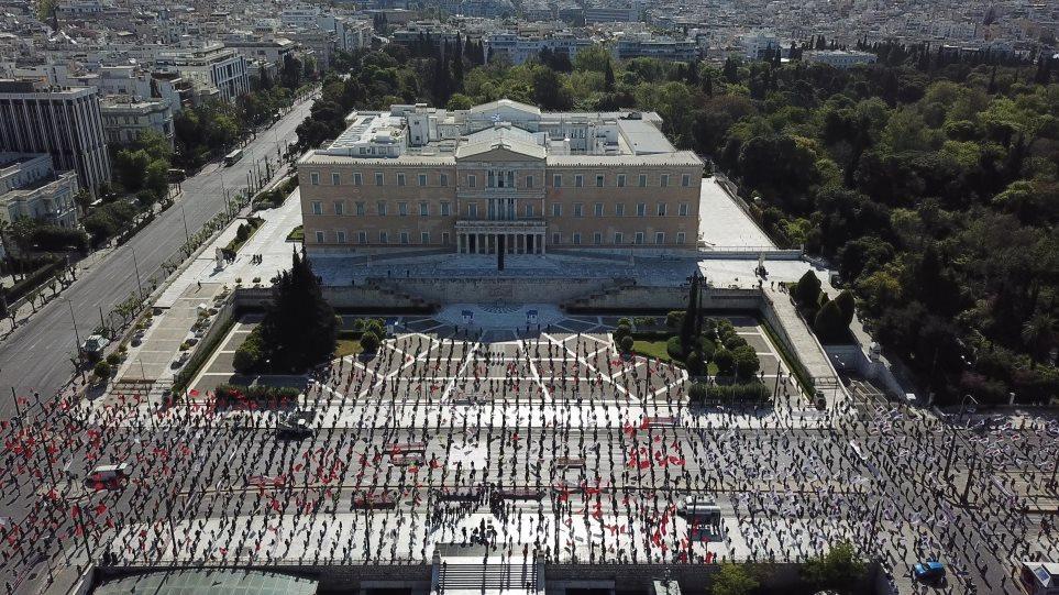 protomagia_-_syntagma