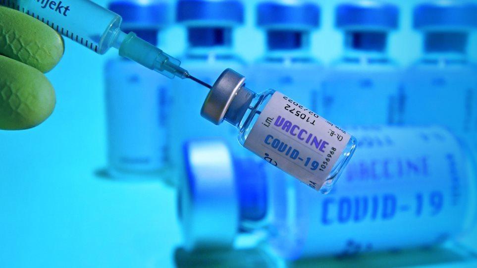 vaccine_co