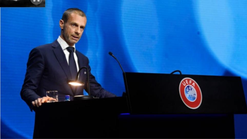 Screenshot_2021-05-06_Συμφωνια_της_UEFA_με_τους__7__της_ESL_για_μειωμενες_ποινες_-Θετικο_κλιμα_και_για_την_Ιντερ