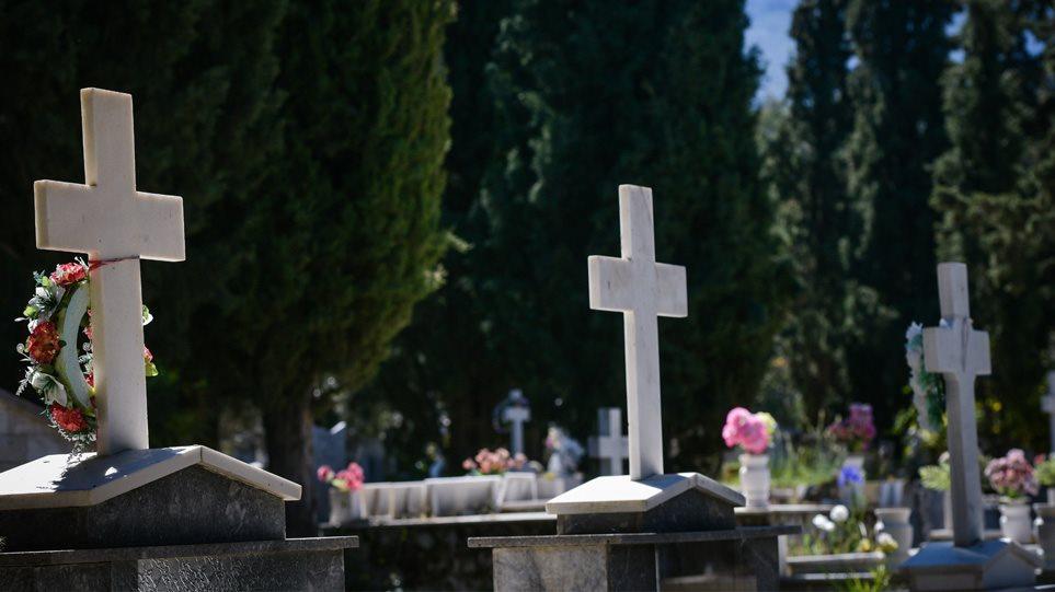 graves0