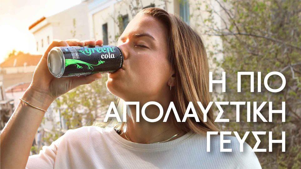 green_cola_main