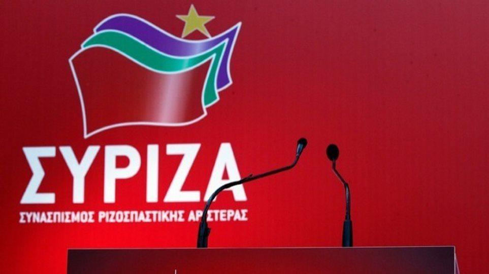 syriza__1_