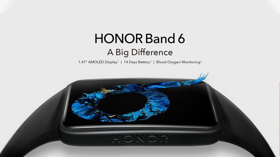 honor_band_art