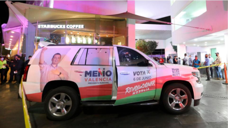 mexico_pri