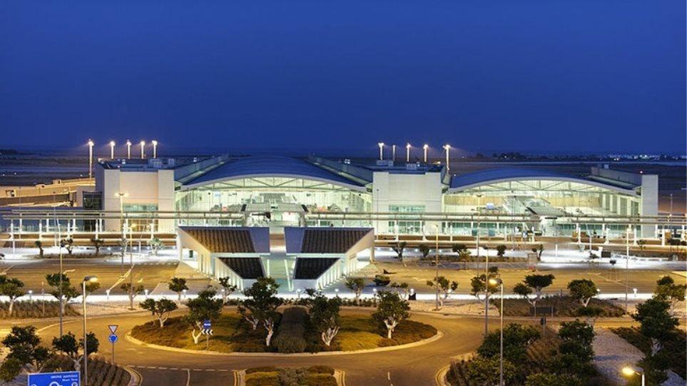 Larnaca_Int_Airport