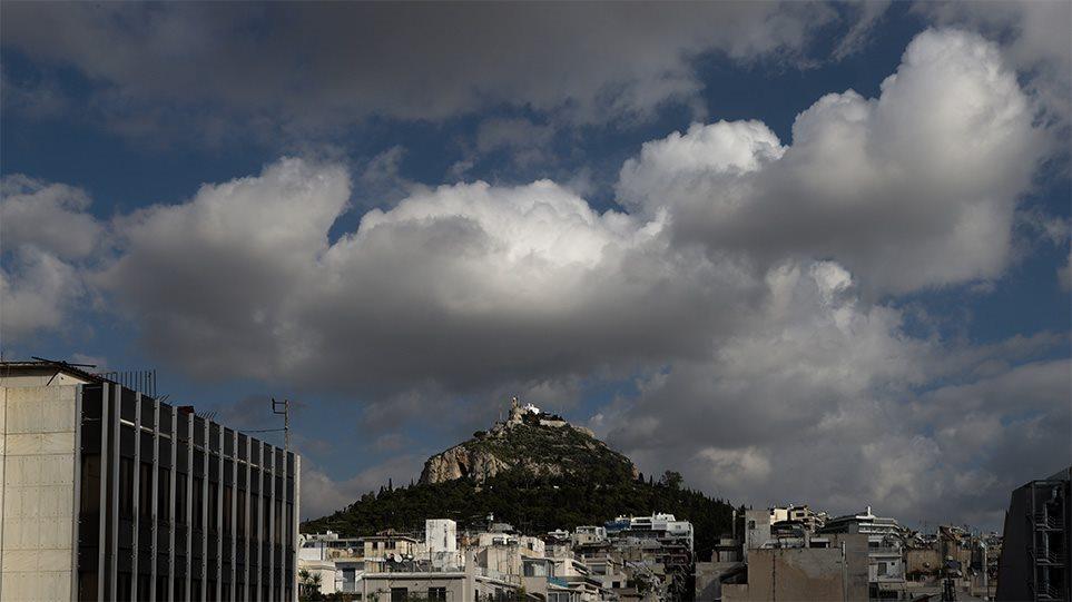 cloud_ar