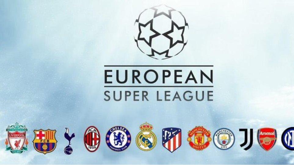 europeanleague