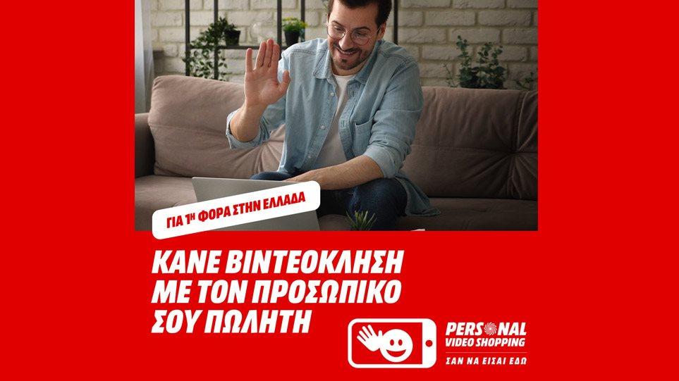 personal_video_art