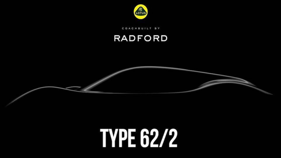 210506130523_Lotus-Type-62-Radford-3