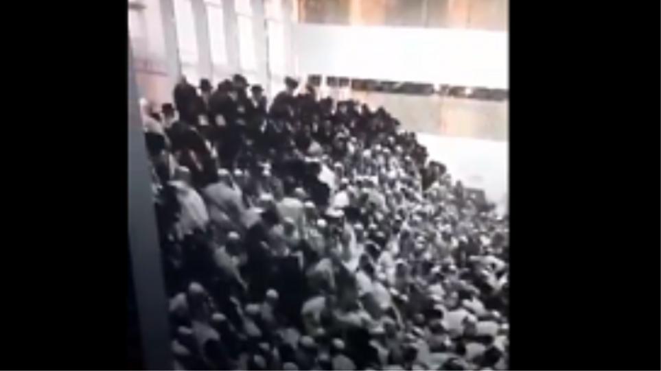Δείτε βίντεο: Δύο νεκροί και πάνω από 100 τραυματίες μετά την κατάρρευση εξέδρας σε συναγωγή στο Ισραήλ
