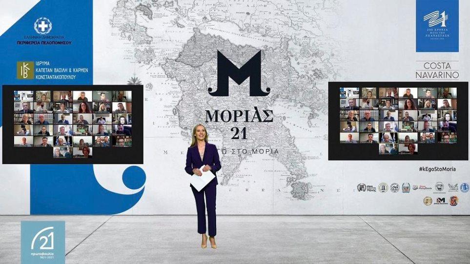 Moria_21_-_1