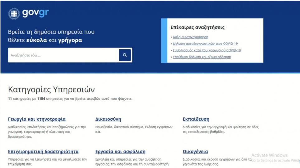 Screenshot_2021-05-17_at_5_26_21_PM