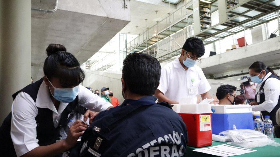 mexico_vaccine_covid